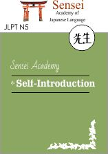 JLPT N5 Hindi course Self Introduction