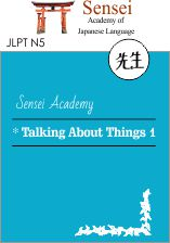 JLPT N5 Hindi course Talking About Things